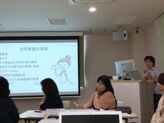 gakkai_湖西の会 小室.jpg