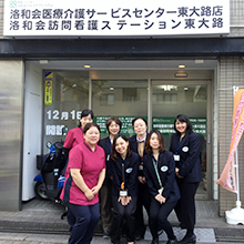 higashioji17120401.jpg
