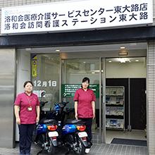higashioji17120402.jpg