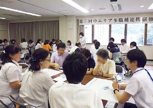 houkan_otu3.jpg