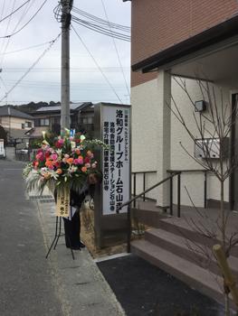 ishiyamadera2.JPG