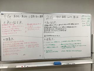 kenshu3_BCD54BDC-0BE9-4B34-A799-72B7810216CB.jpg