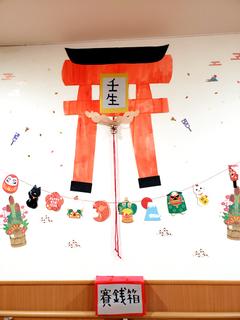 osyogatsu_20200106_115437.jpg