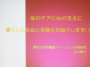 st-hoko3.jpg